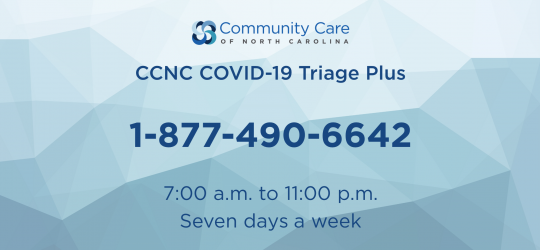 CCNC COVID-19 Triage Plus